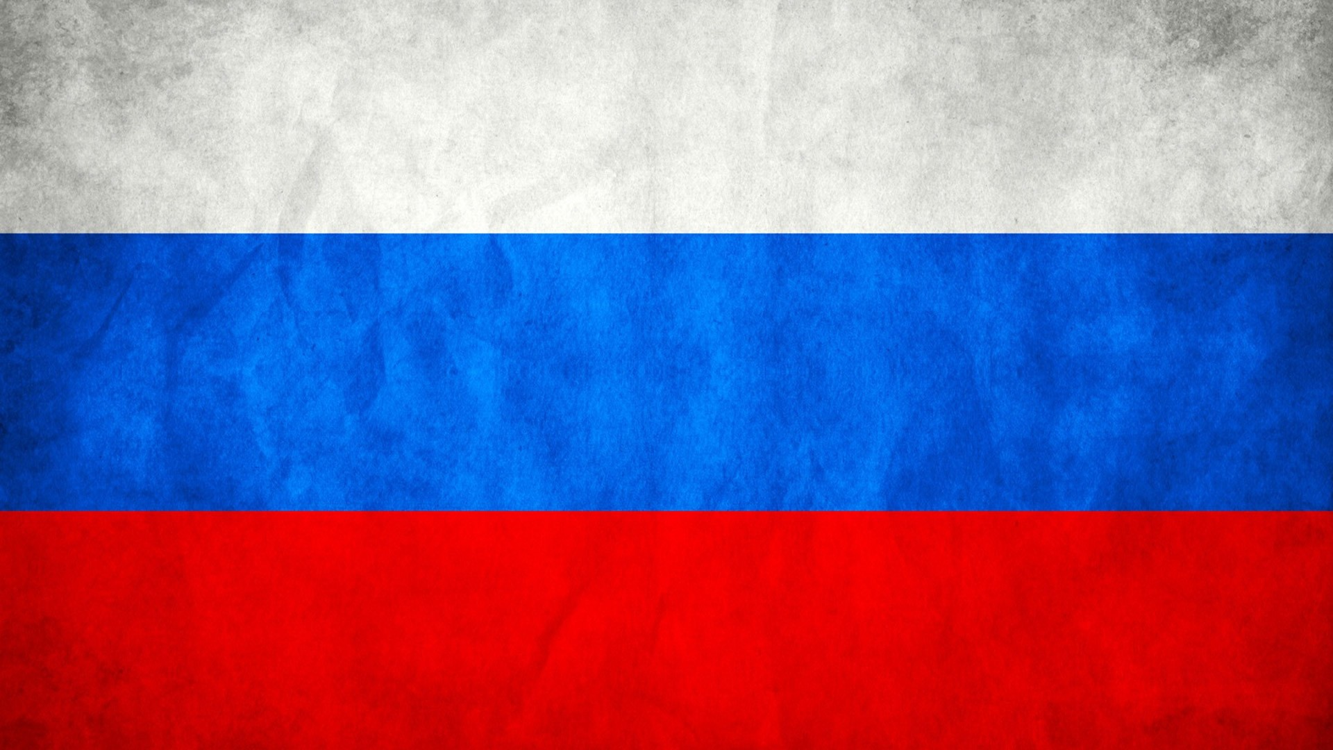 Обои на рабочий стол российская федерация