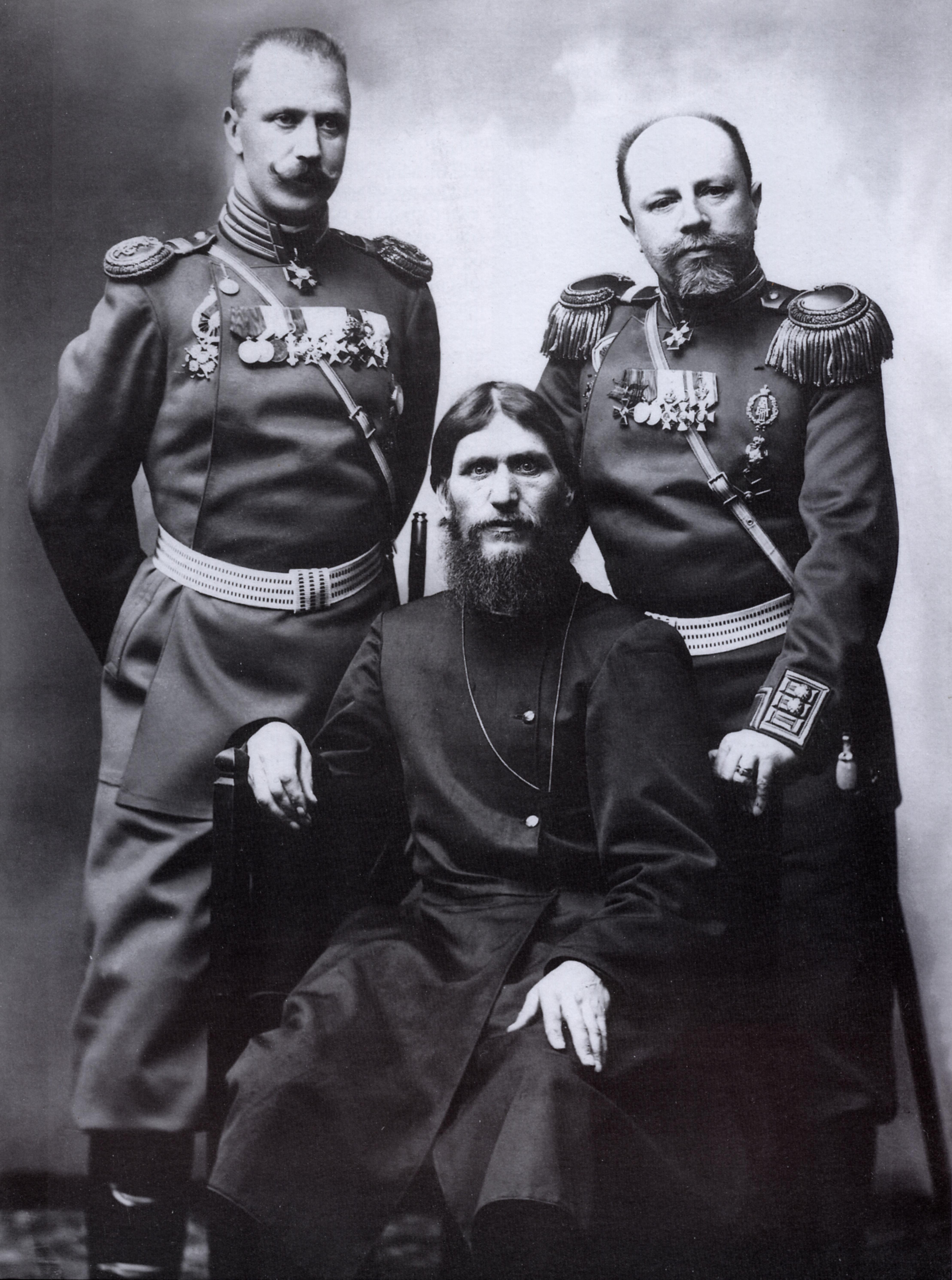 Распутин оргии при царском дворце 16 фотография