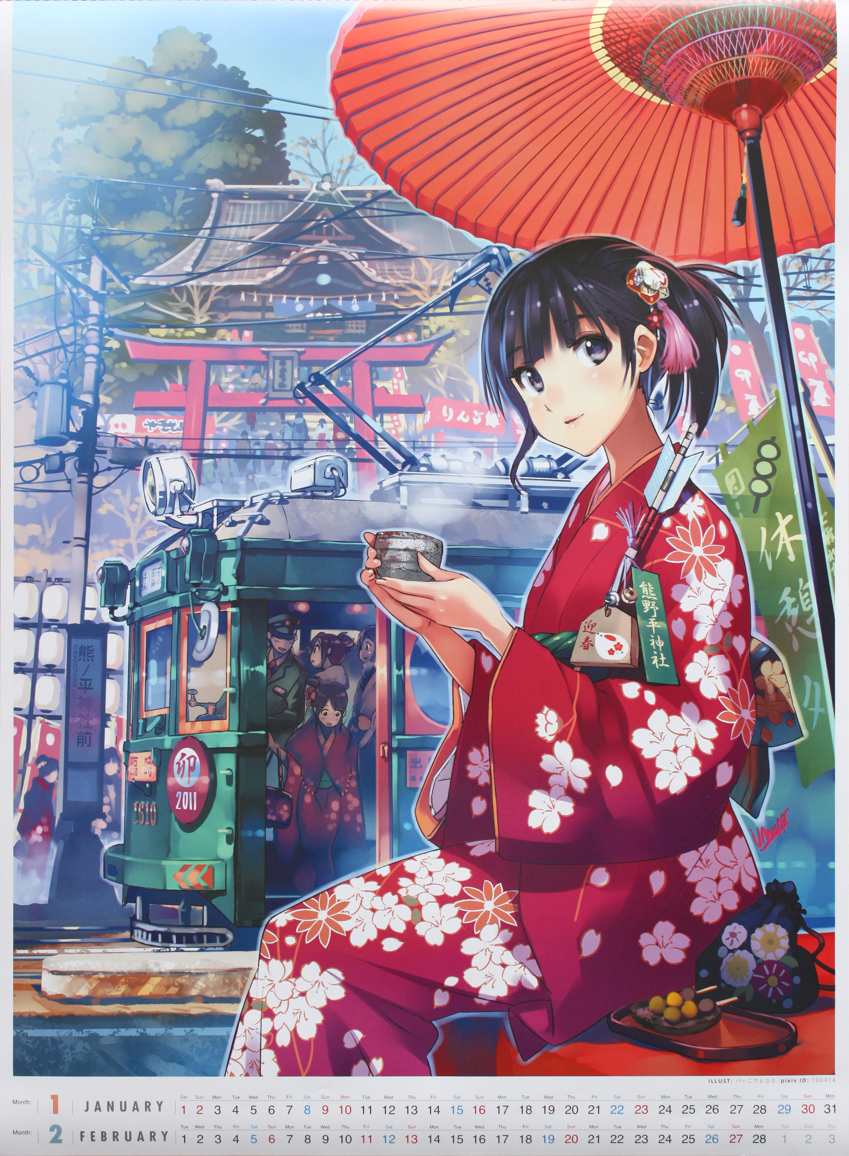 Японки в магазине 3 фотография