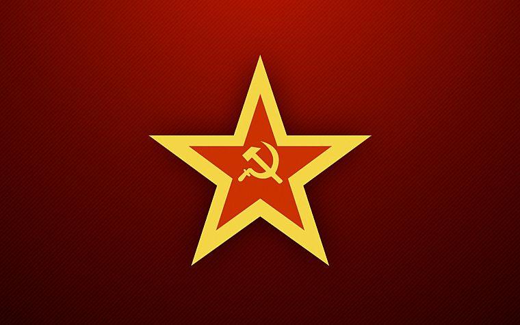 сайт красные звезды:
