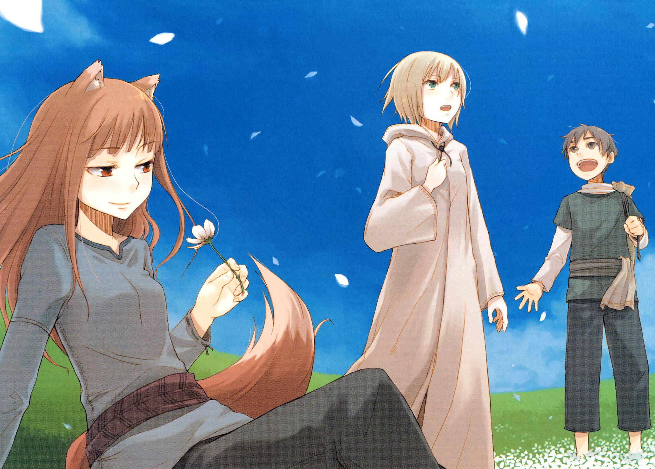 Волчица и пряности лоуренс картинки