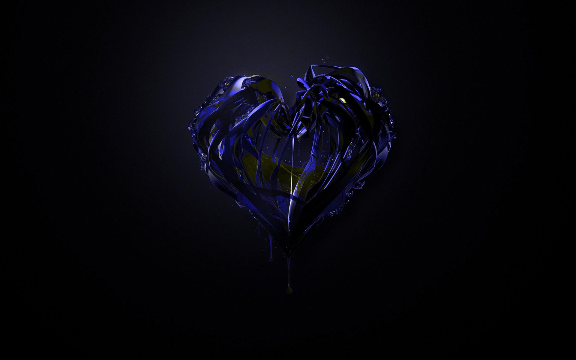 таком темное сердце фото эконом класса для