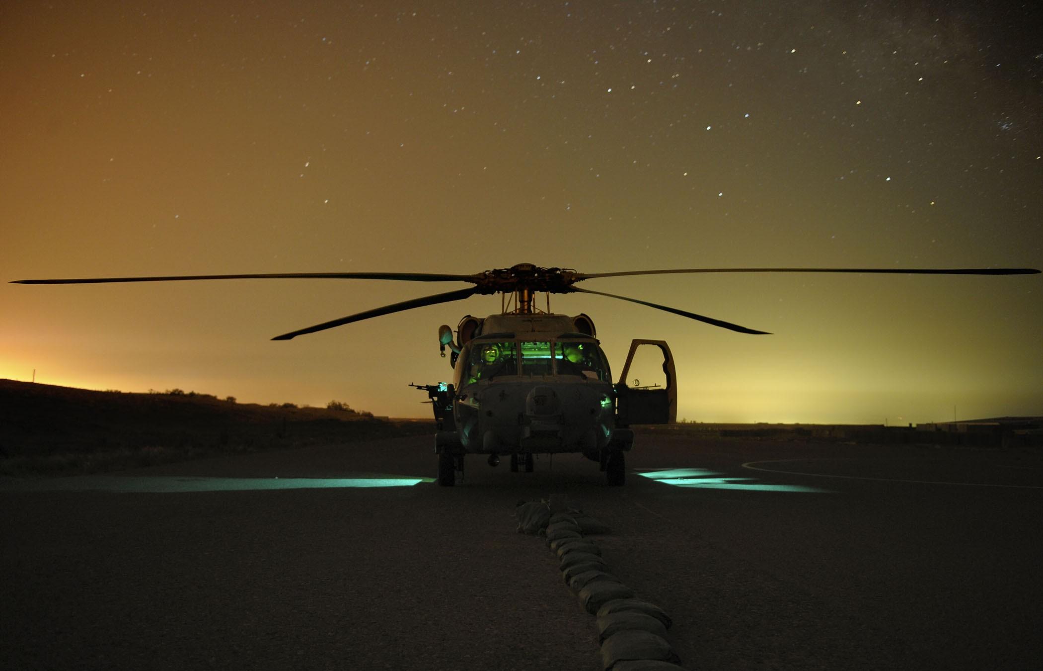 титов вертолет ночью фото при дтп